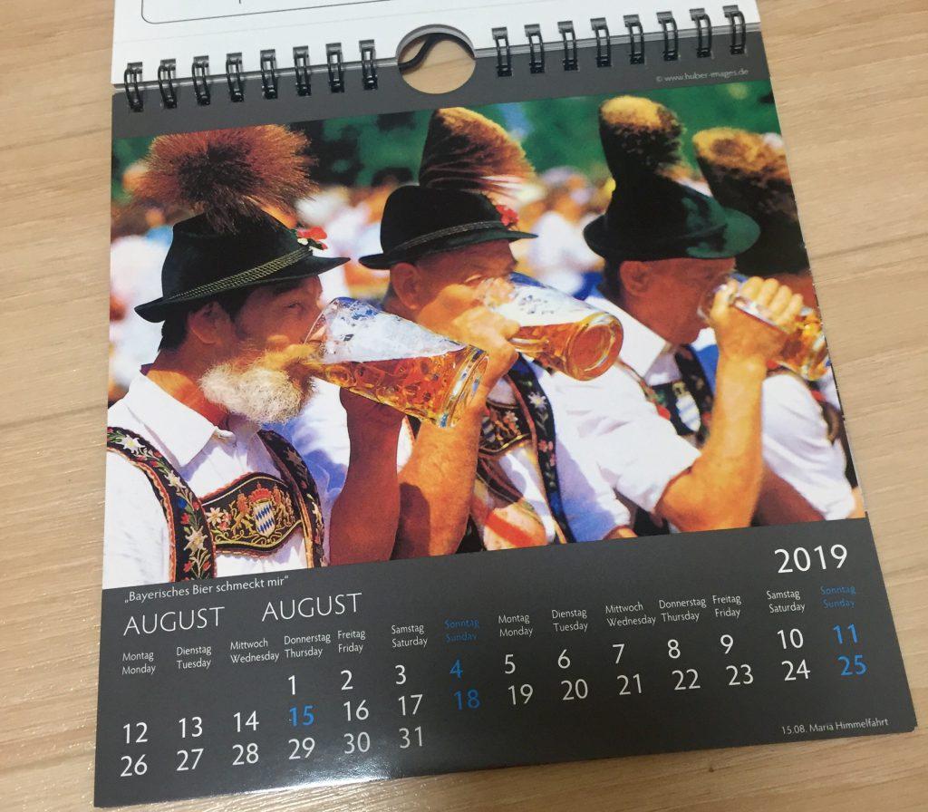 ドイツ 空港 お土産 おすすめ カレンダー