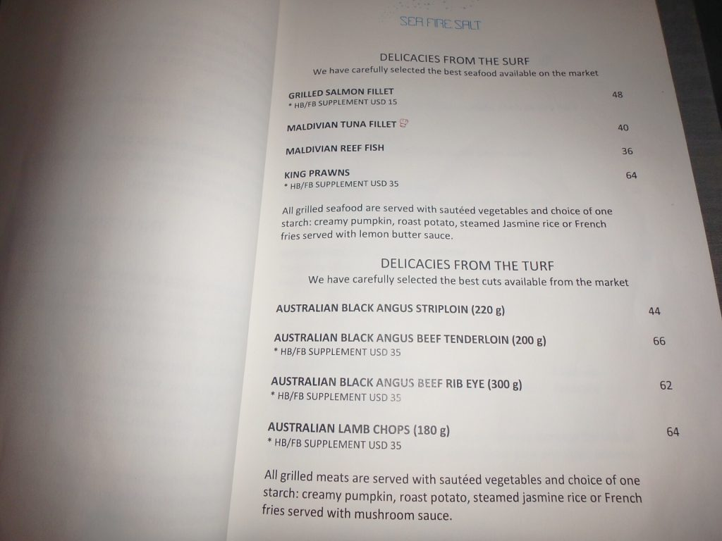 モルディブ SEA FIRE SALT レストラン メニュー