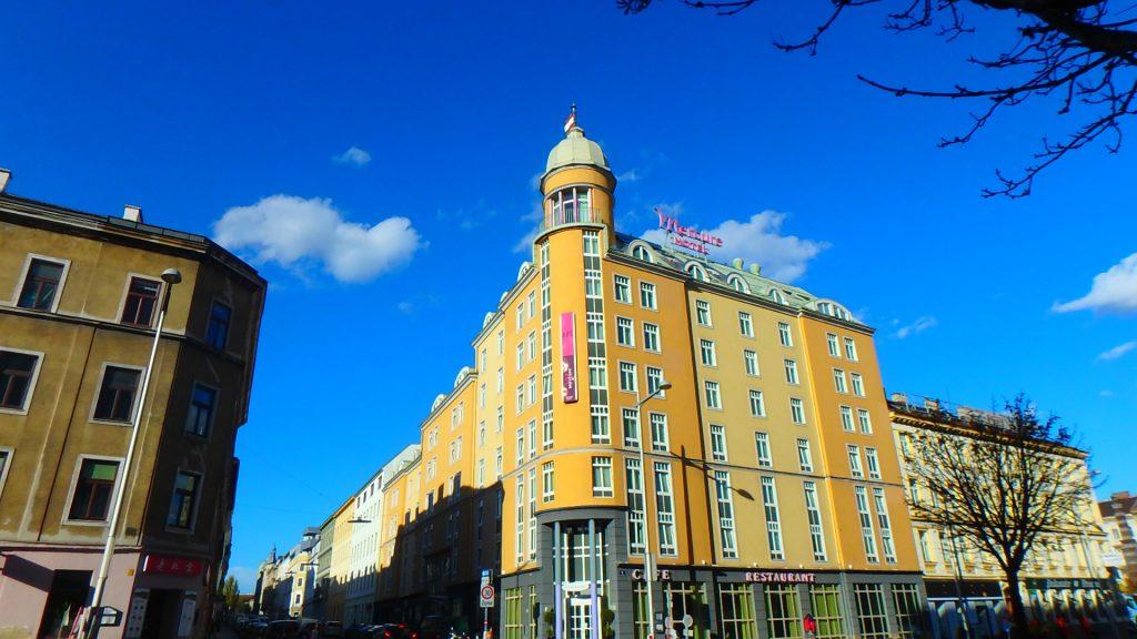 メルキュール ウィーン ウエストバーンホフ(Hotel Mercure Wien Westbahnhof)