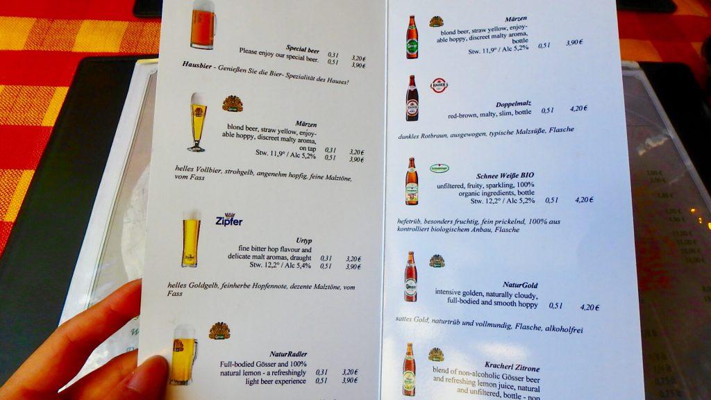 オーストリアのビール メニュー