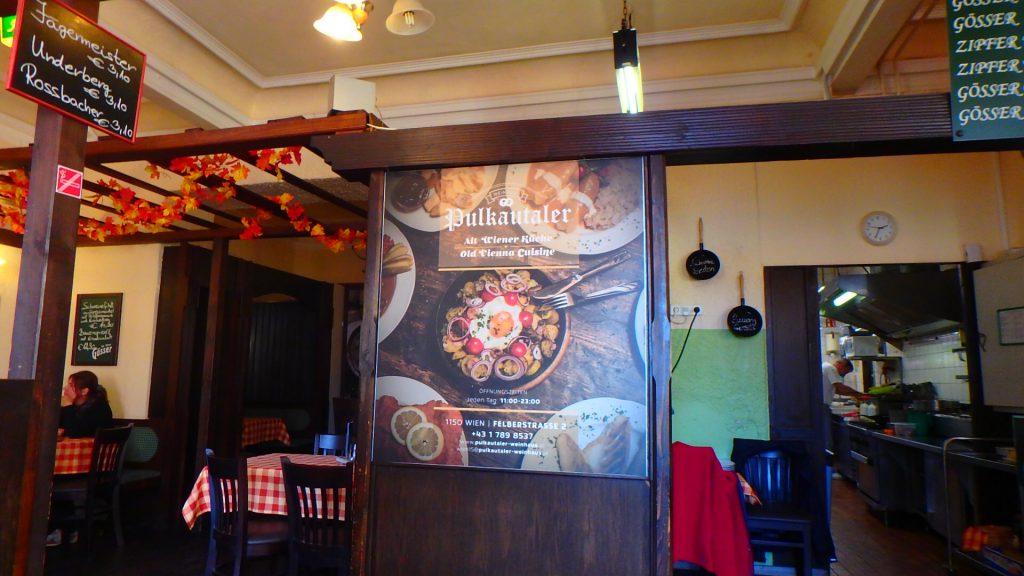 ウィーン Westbahnhof レストラン