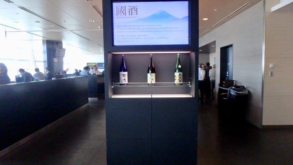 ANAビジネスクラス ラウンジ 日本酒