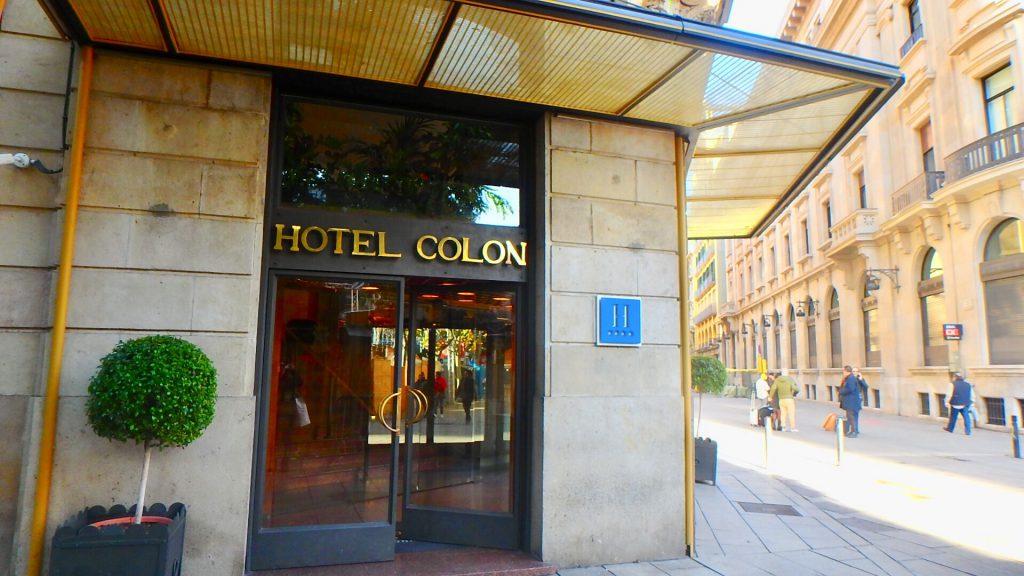 ホテルコロン バルセロナ