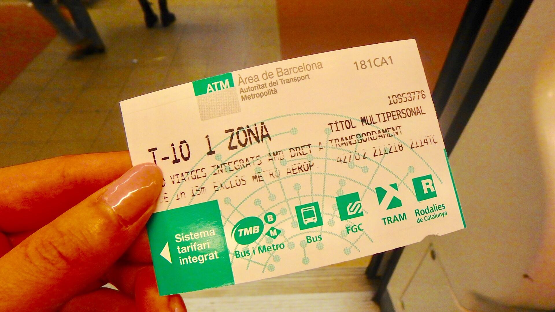 バルセロナ TMB10回券