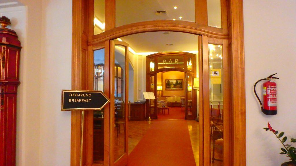 ホテルコロン バルセロナ Bar レストラン