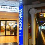 ローマ・フィウミチーノ空港内直結ホテル「Air Rooms Rome Airport」宿泊記