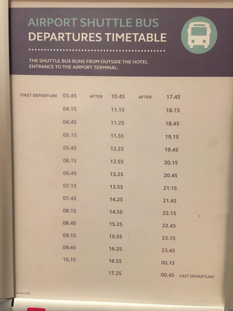 ロンドン スタンステッド空港 シャトルバス 時刻表