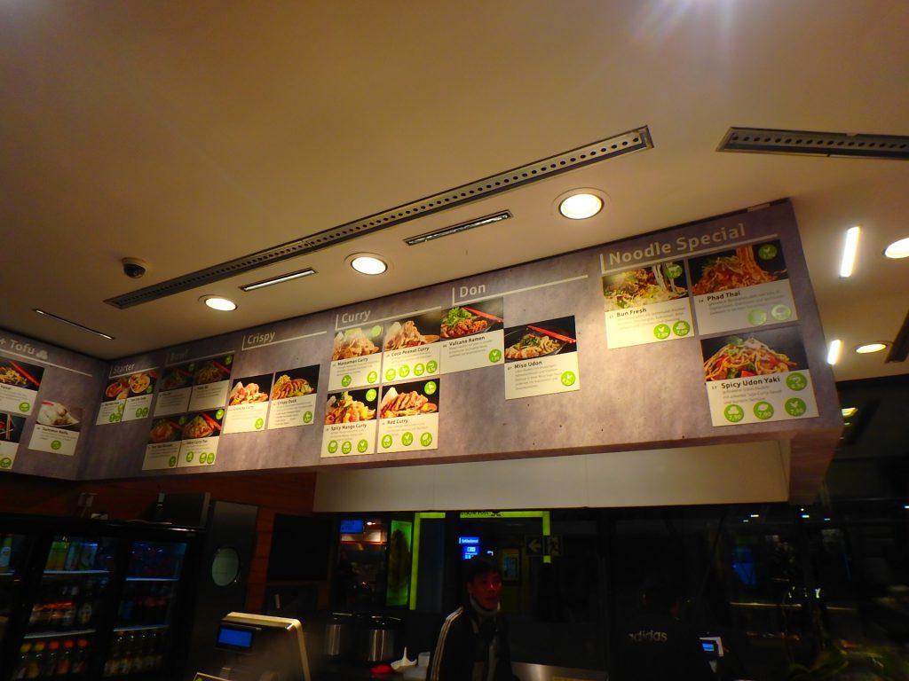 フランクフルト中央駅 Asian gourmet