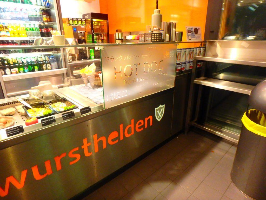 フランクフルト中央駅 ホットドッグ Wursthelden