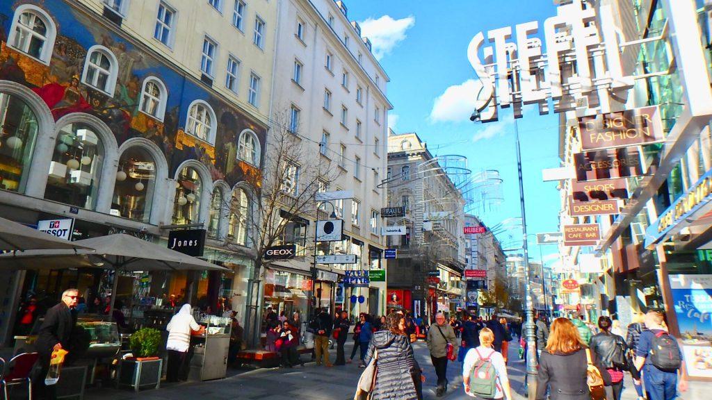 ウィーン お土産やさん ストリート