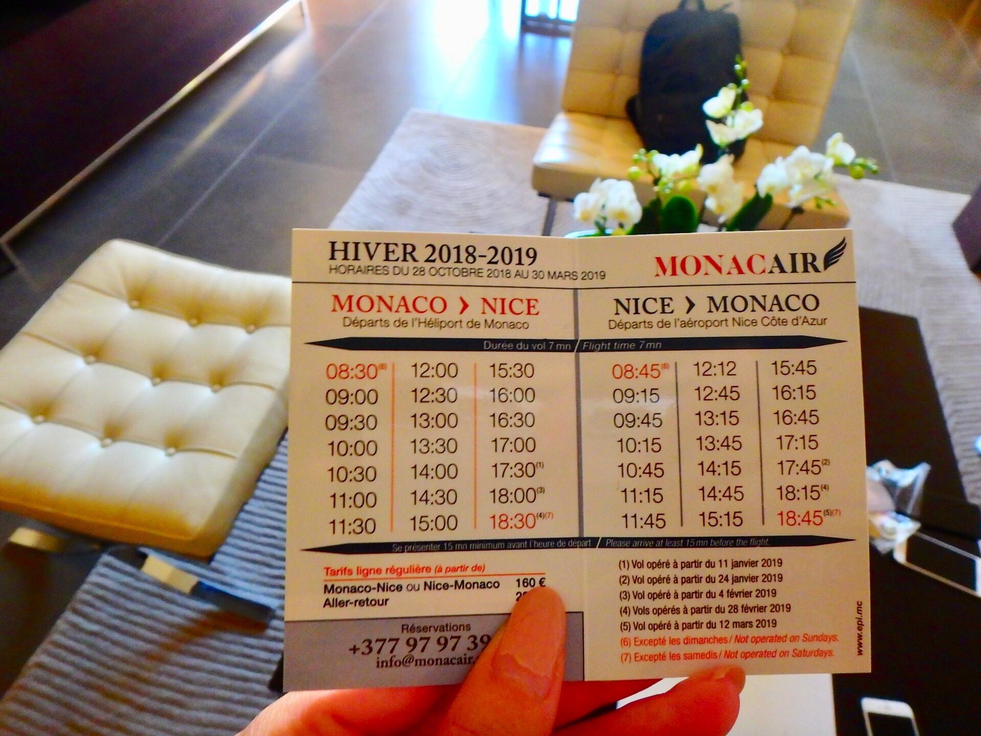 モナコ ヘリコプター 時刻表