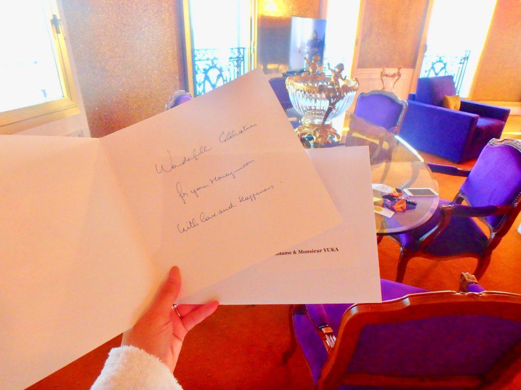 ホテル ネグレスコ 旅行記ブログ