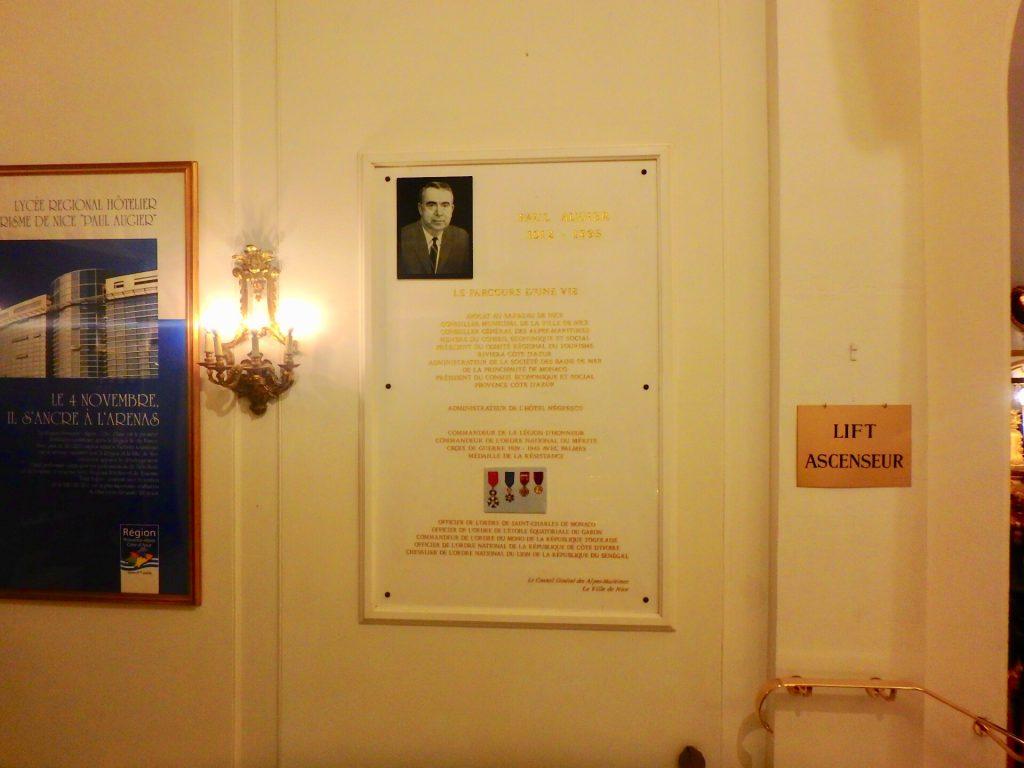 ホテル Le Negresco