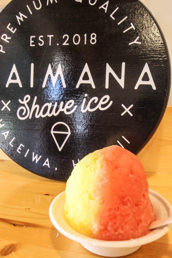 ノースショア 美味しい KAIMANA SHAVE ICE