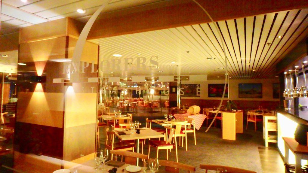 DFDS レストラン
