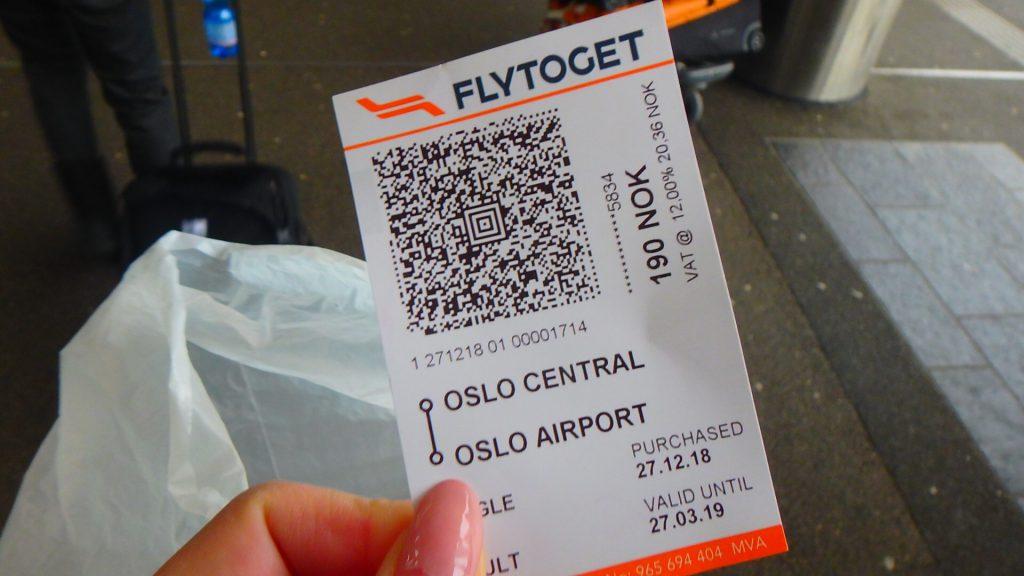 市内からオスロ空港 行き方 電車