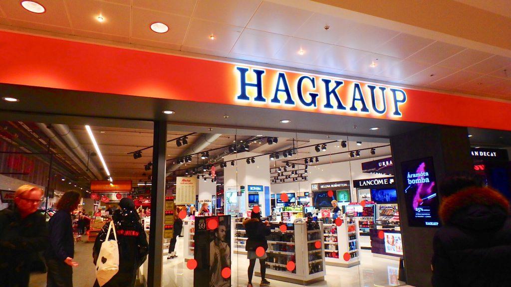 アイスランド レイキャビク スーパー HAGKAUP