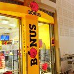 アイスランド・レイキャビクにあるブタの絵のスーパー「BONUS」が安い!