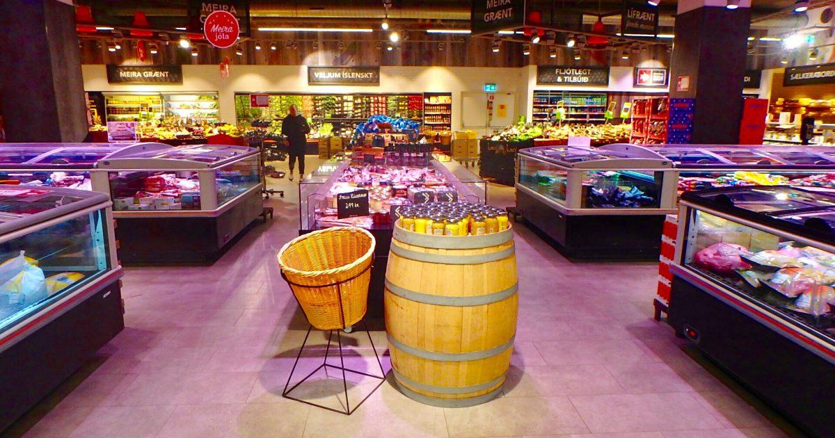 レイキャビク スーパーマーケット