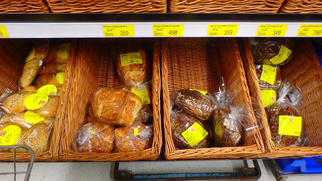 アイスランド スーパー パン