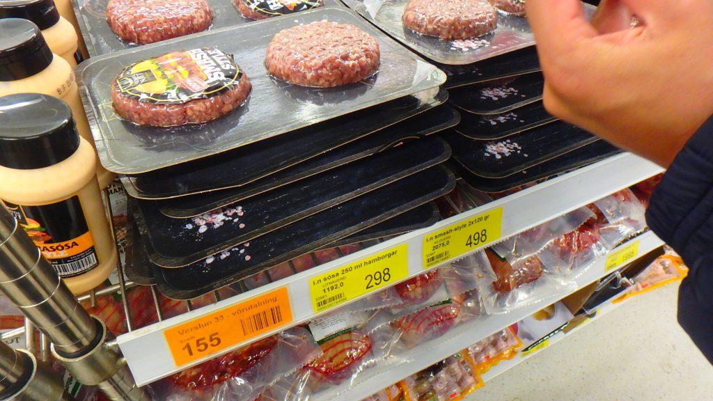 レイキャビク スーパー お肉