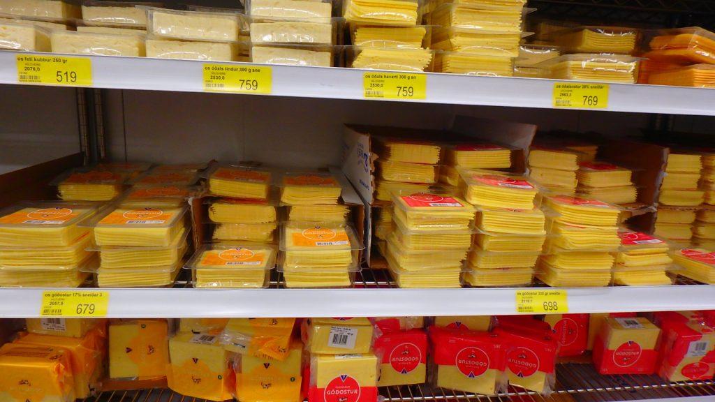 アイスランド スーパー チーズ