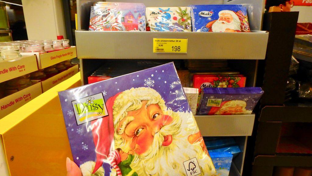 アイスランド お土産 スーパーマーケット
