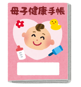 子連れ海外旅行 持ち物 母子手帳
