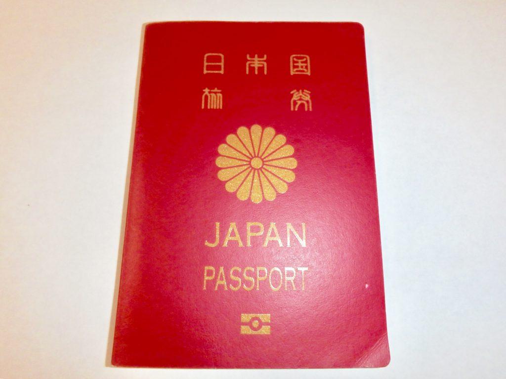 海外旅行 持ち物 パスポート