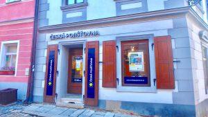 チェスキークルムロフ 銀行