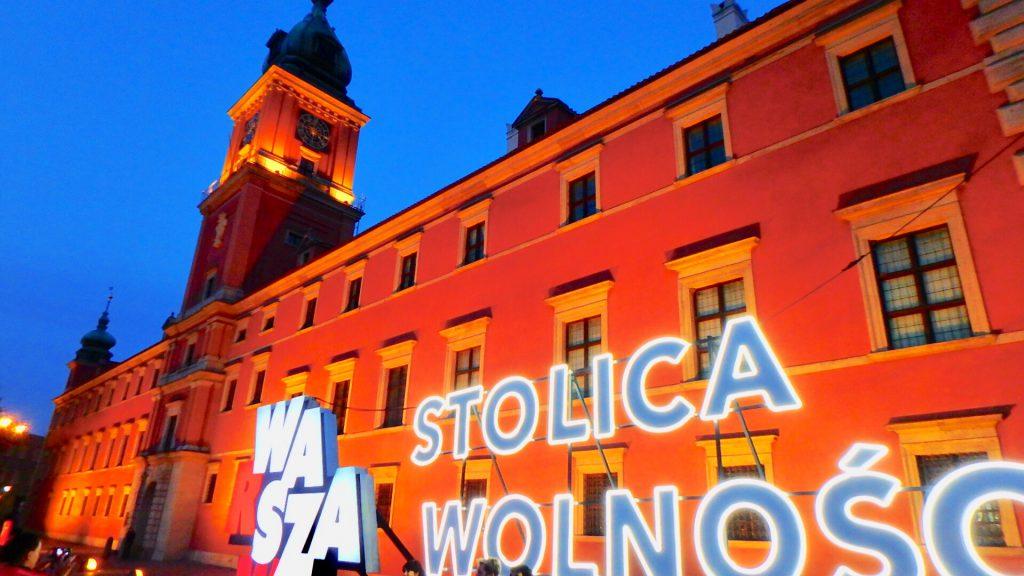 ポーランド 観光スポット ワルシャワ王宮