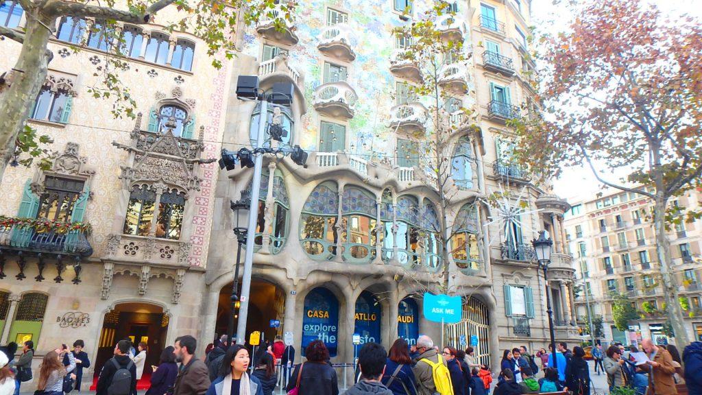 バルセロナ 観光 カサ・バトリョ