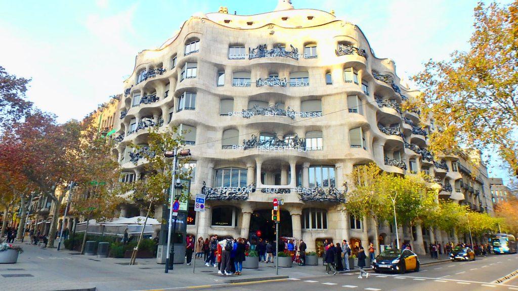 カサ・ミラ バルセロナ 観光