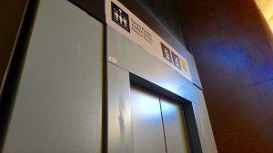 サグラダファミリア エレベーター