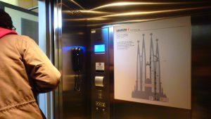 サグラダファミリア エレベーター 受難のファザード