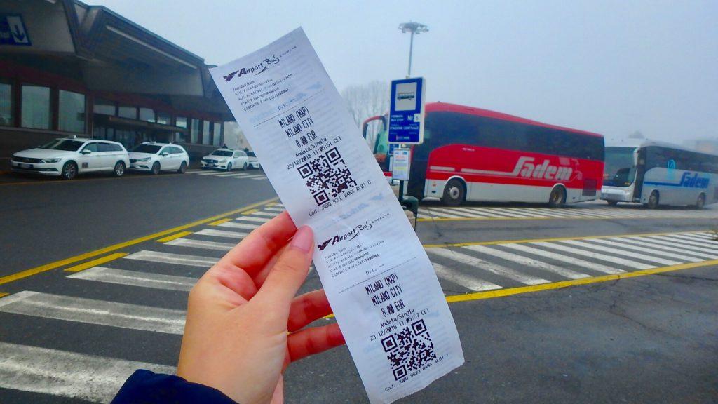 ミラノ空港 ターミナル2 市内行きバス 料金
