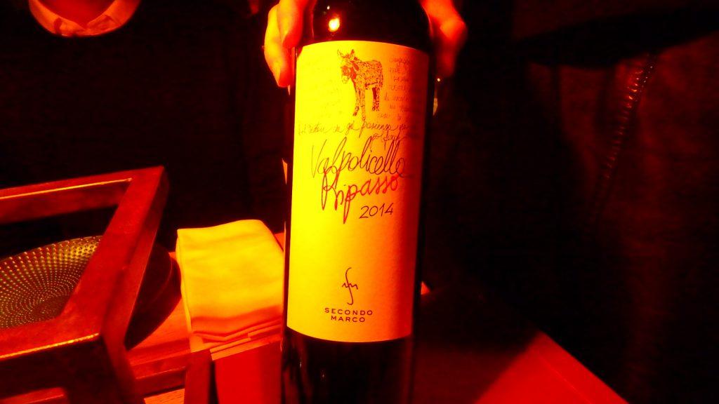 ミラノ 安い 美味しい ワイン