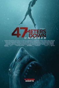怖いサメの映画