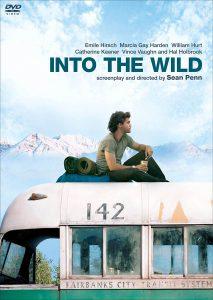 旅に出る映画