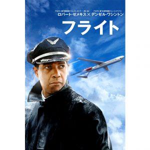 飛行機の映画
