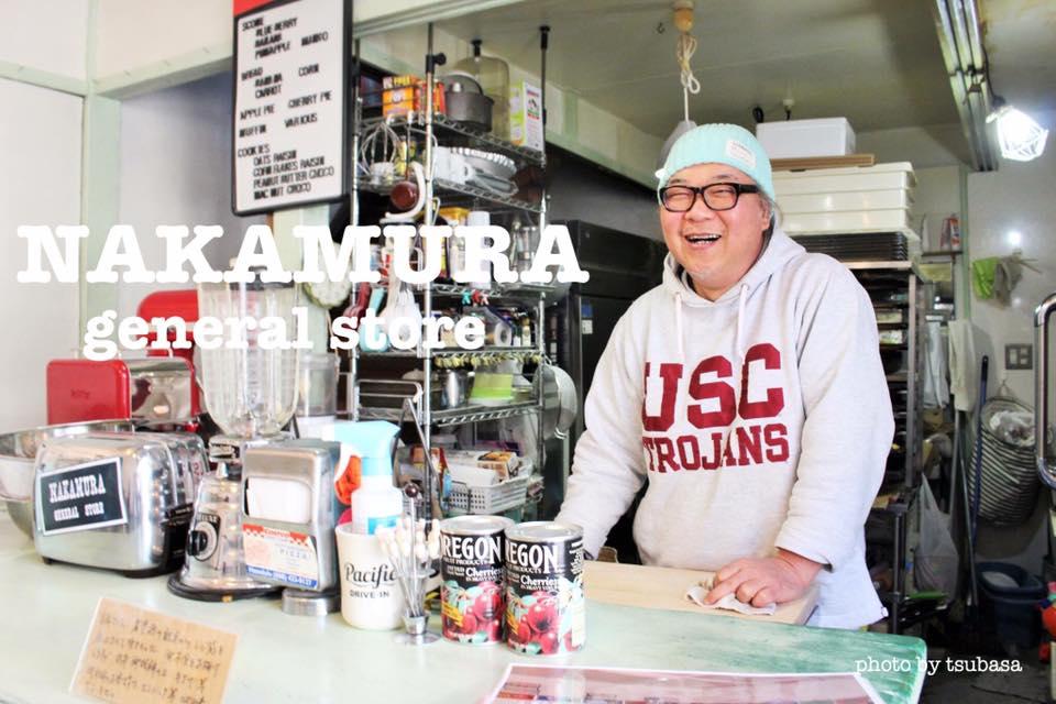 general store NAKAMURA スコーンが美味しいカフェ 鎌倉