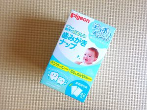 赤ちゃん 旅行 持ち物 歯磨きナップ