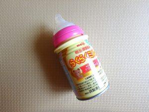 旅行 液体ミルク アタッチメント